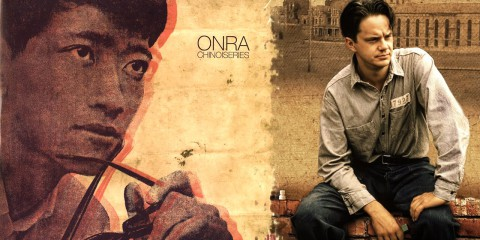 Onra Hope